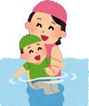 8月 インストラクターと楽しい親子プール体験