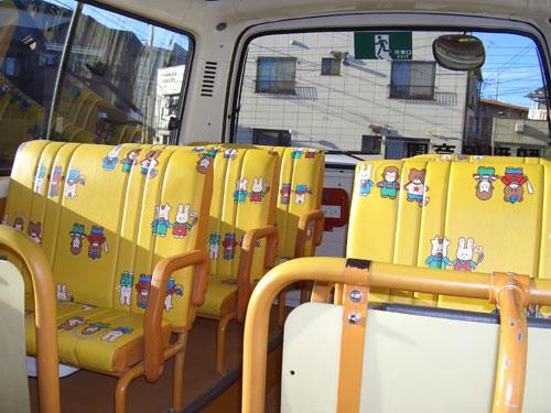 きらら園バス 内部